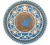 Paramus Seal