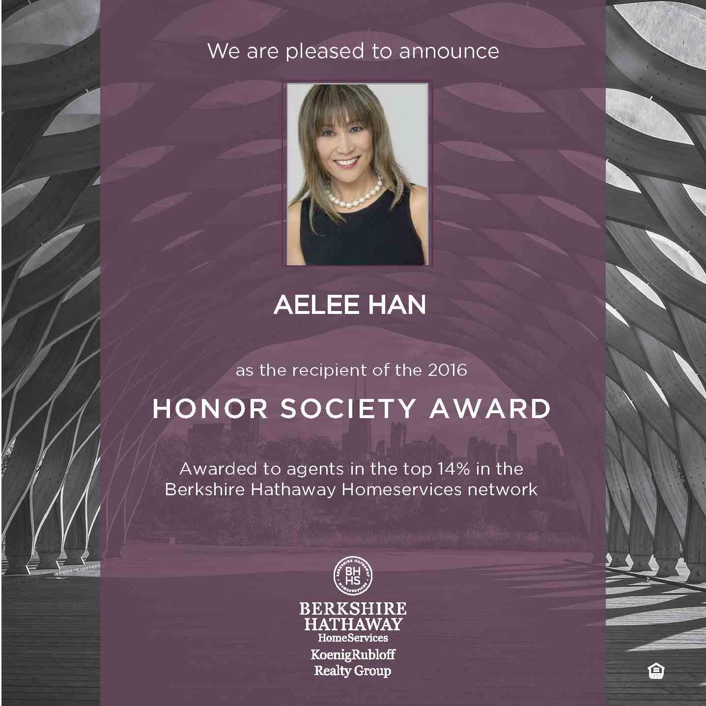 HonorSociety2016.jpg
