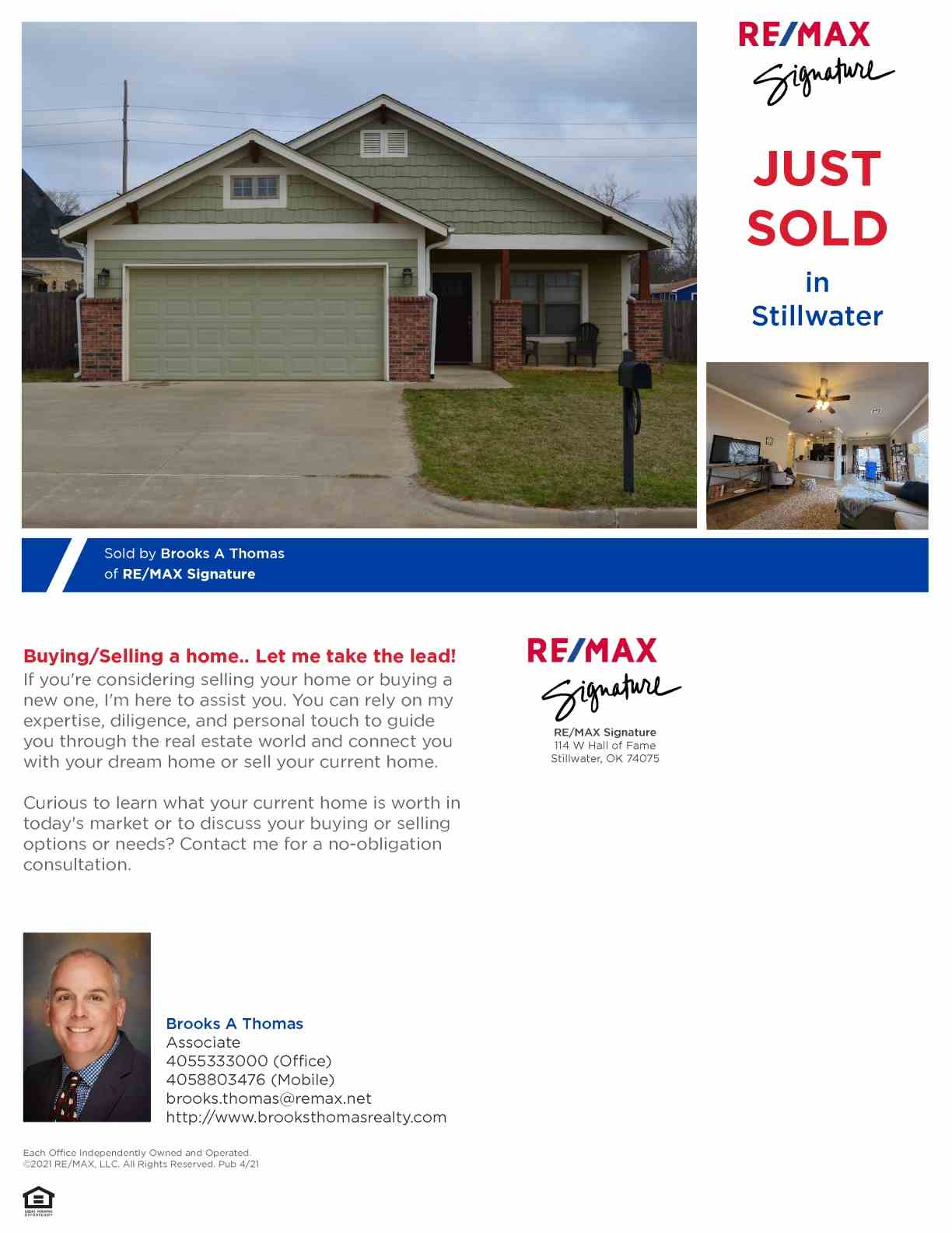 1412_13th_ave_just_sold.jpg