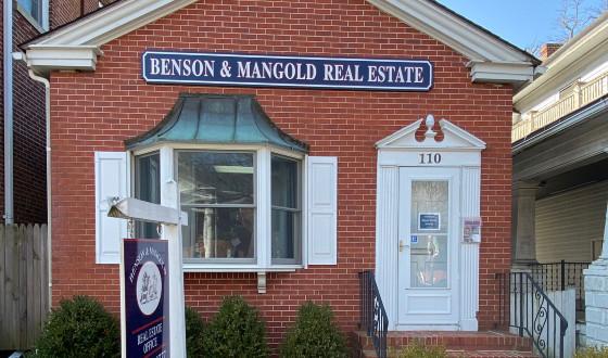 Benson and Mangold Offices Easton - Denton Office