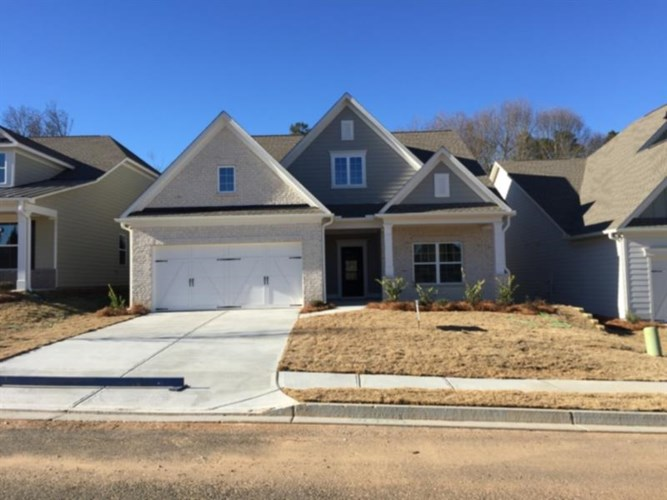 5021 Watchmans Cove, Gainesville, GA 30504