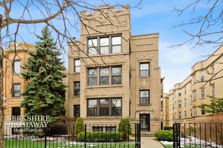 4516 N Greenview Avenue #2, Chicago-Uptown, IL 60640