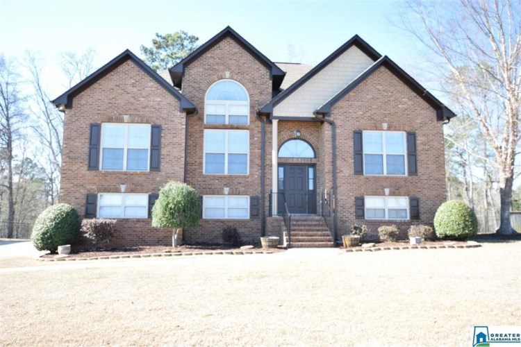 1832 PARC RIDGE CIR, WARRIOR, AL 35180