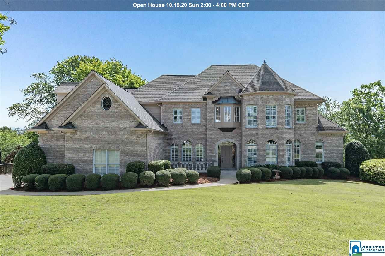 2048 BROOK HIGHLAND RIDGE , BIRMINGHAM, AL 35242