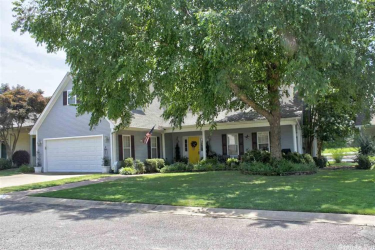 125 Cottage Lake Road, Searcy, AR 72143